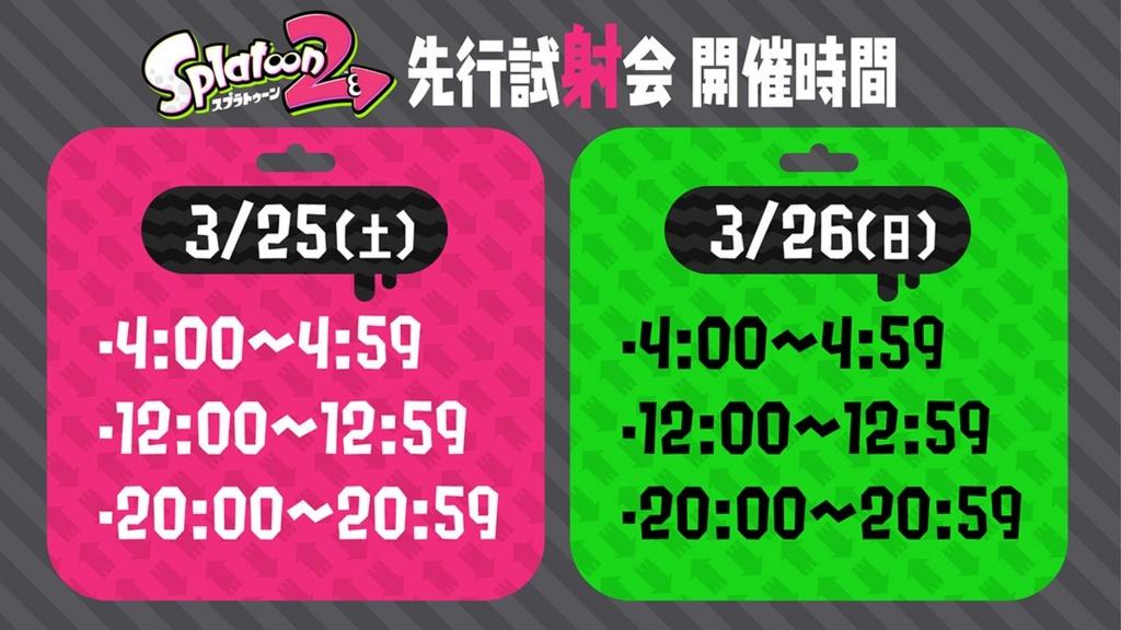 f:id:awawako:20170326094850j:plain