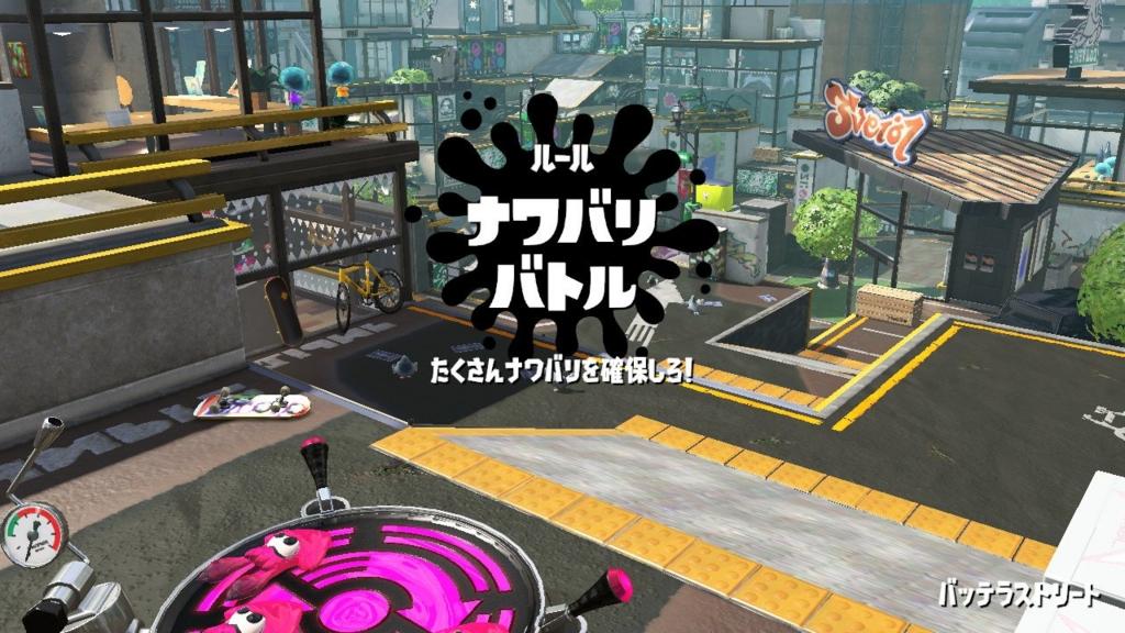 f:id:awawako:20170326100734j:plain