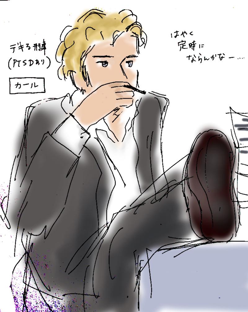 f:id:awawako:20170402122125p:plain