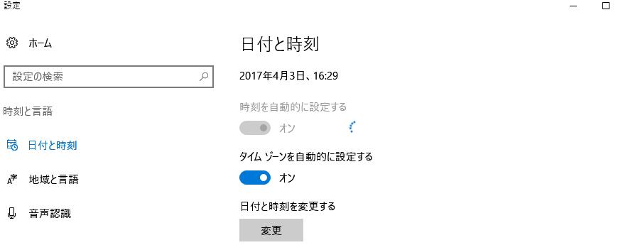 f:id:awawako:20170403162941p:plain