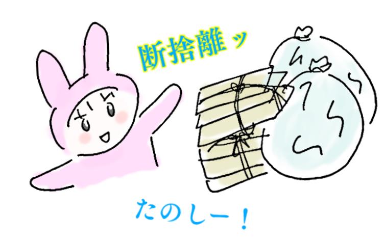 f:id:awawako:20170418192558p:plain