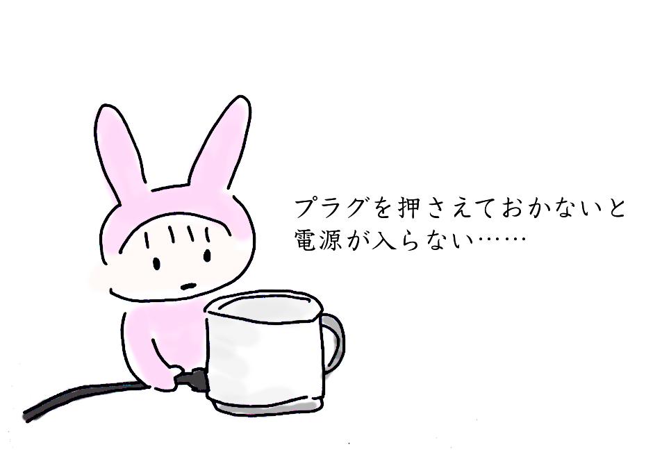 f:id:awawako:20170418192645p:plain