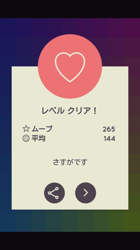 f:id:awawako:20170424223404p:plain