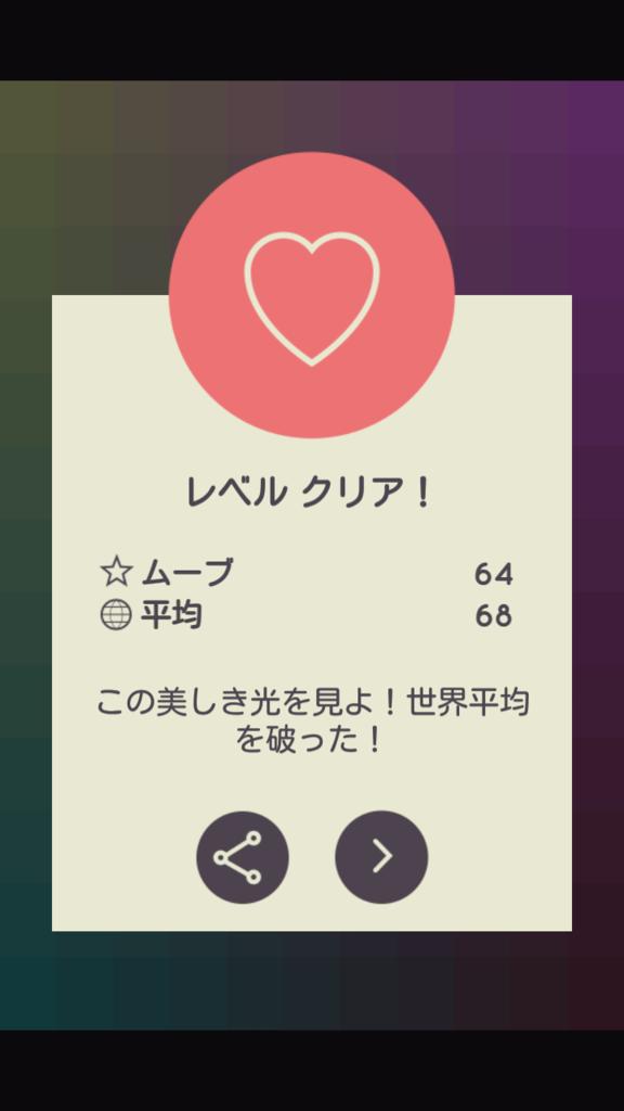 f:id:awawako:20170424223751p:plain