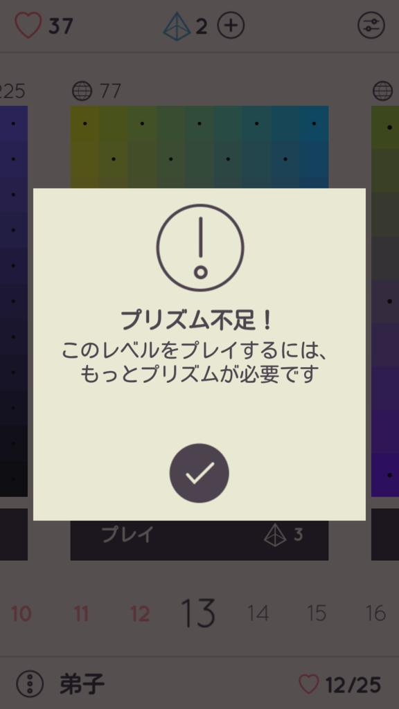 f:id:awawako:20170424224149p:plain