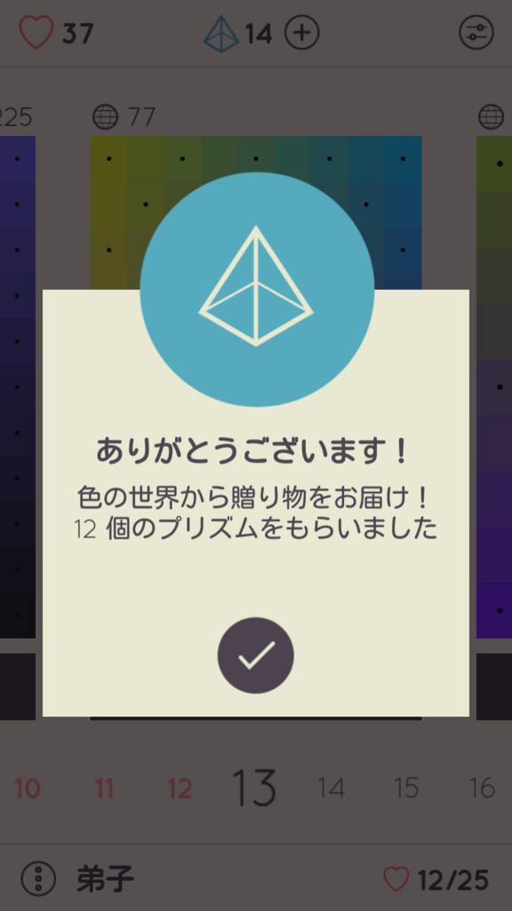 f:id:awawako:20170424224741p:plain