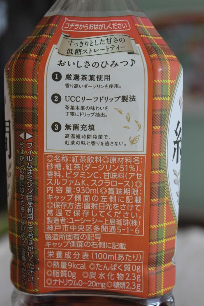 f:id:awawako:20170428101606j:plain