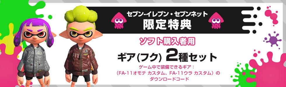 f:id:awawako:20170518112618j:plain