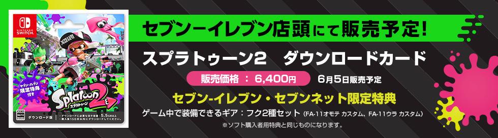 f:id:awawako:20170518112826j:plain