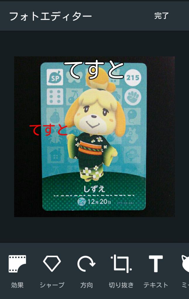 f:id:awawako:20170620134749p:plain