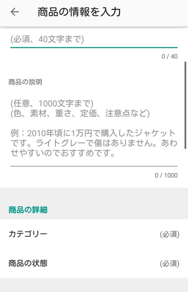 f:id:awawako:20170620134818p:plain