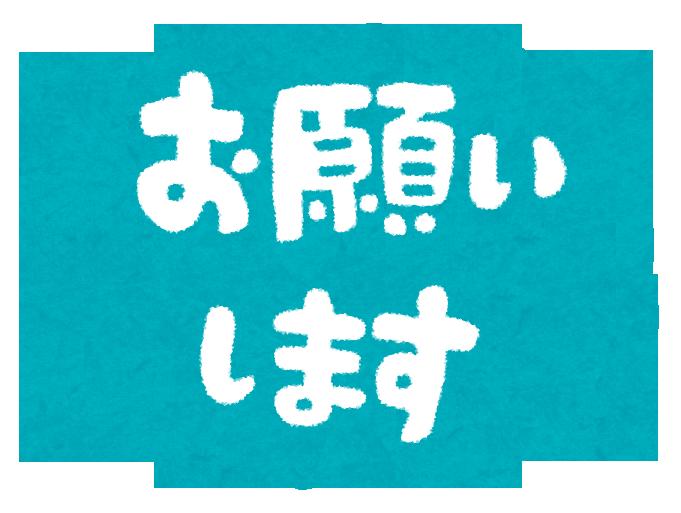 f:id:awawako:20171112161516p:plain
