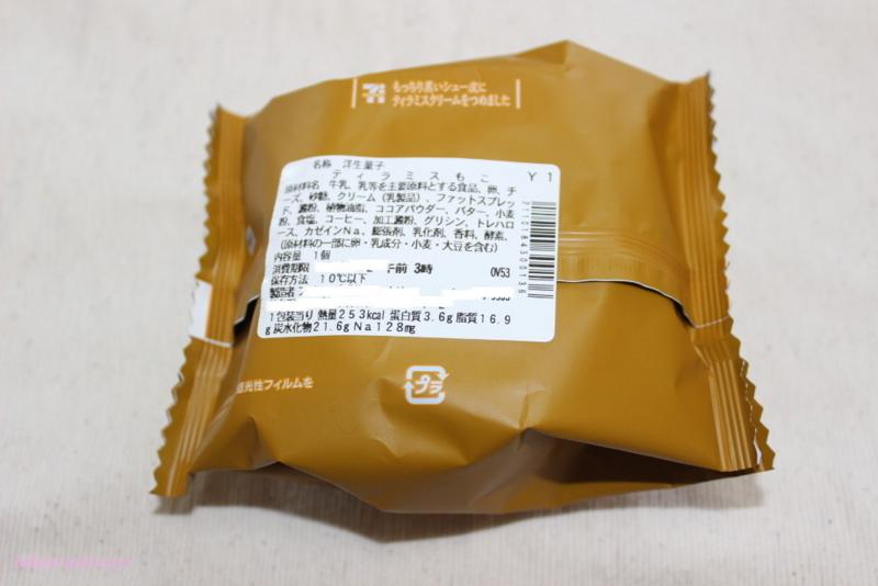 f:id:awawako:20171201105226j:plain
