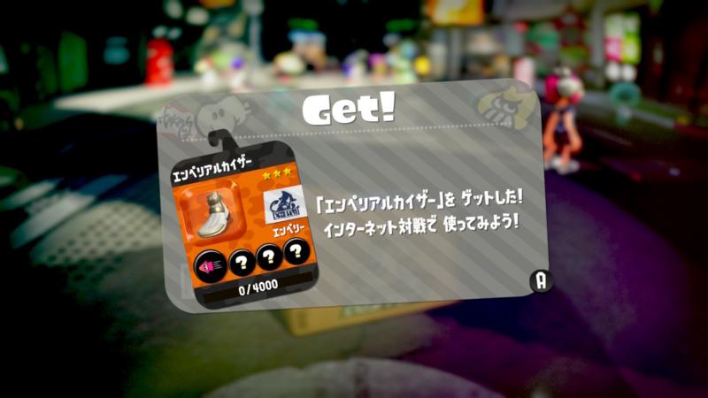 f:id:awawako:20171215174004j:plain