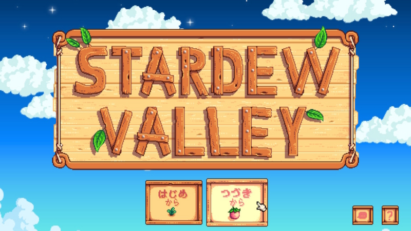 Stardew Valley swicth