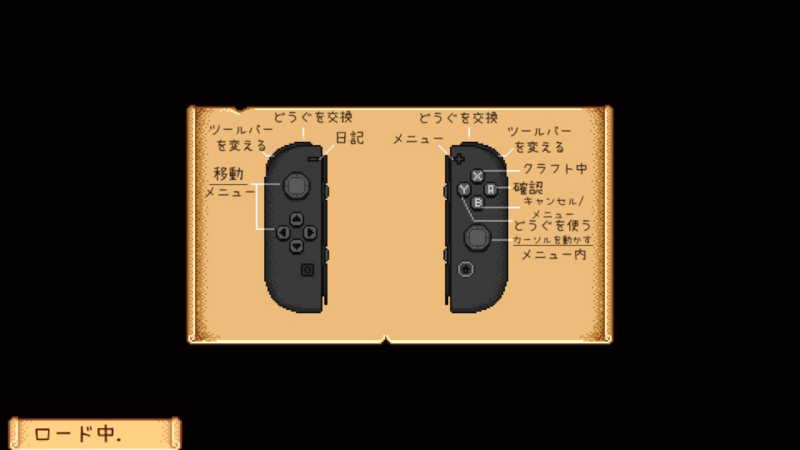 f:id:awawako:20180112122023j:plain