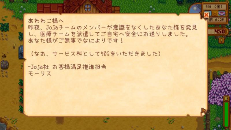 f:id:awawako:20180112122044j:plain
