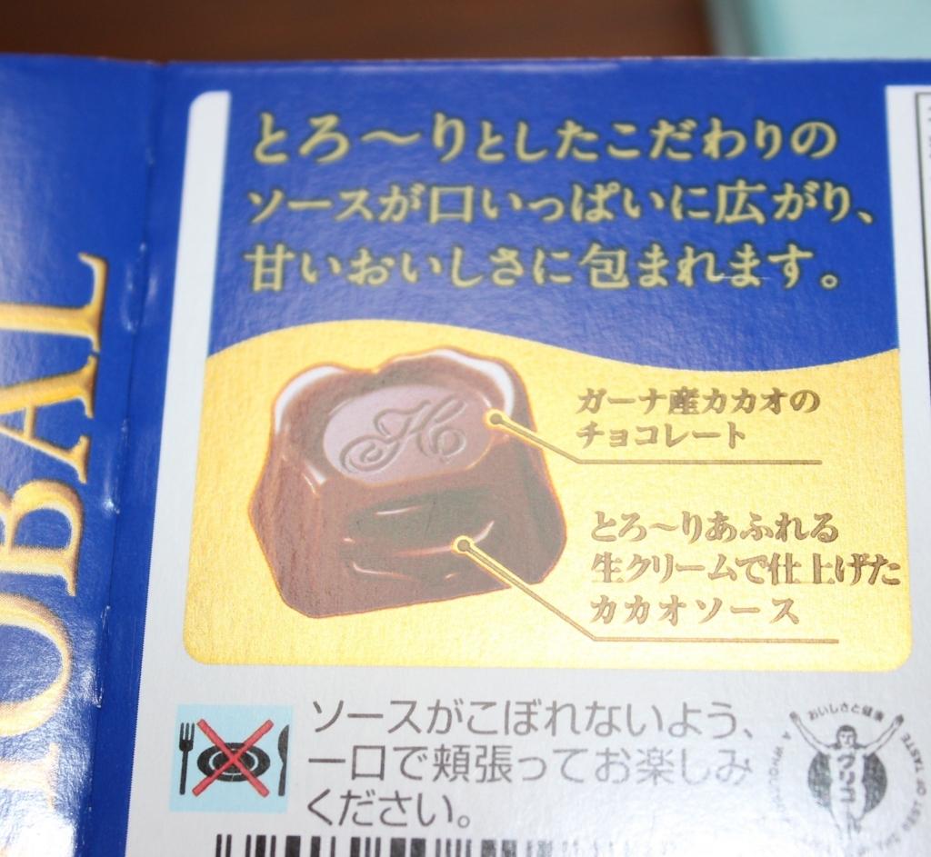 f:id:awawako:20180128103641j:plain