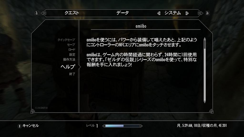 f:id:awawako:20180202134237j:plain
