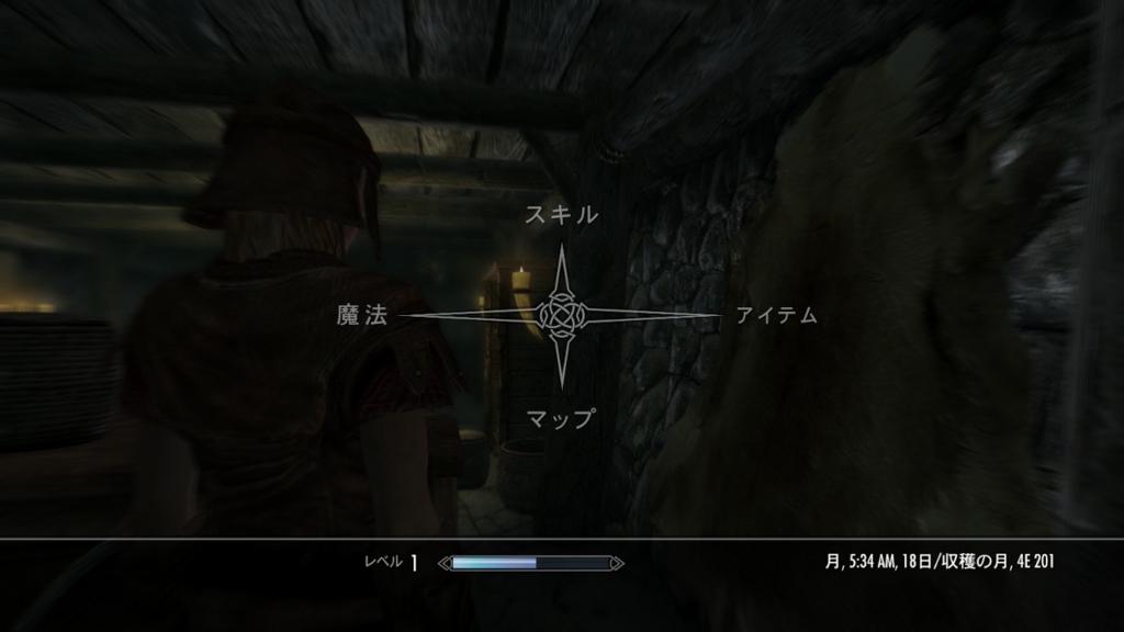 f:id:awawako:20180202134743j:plain