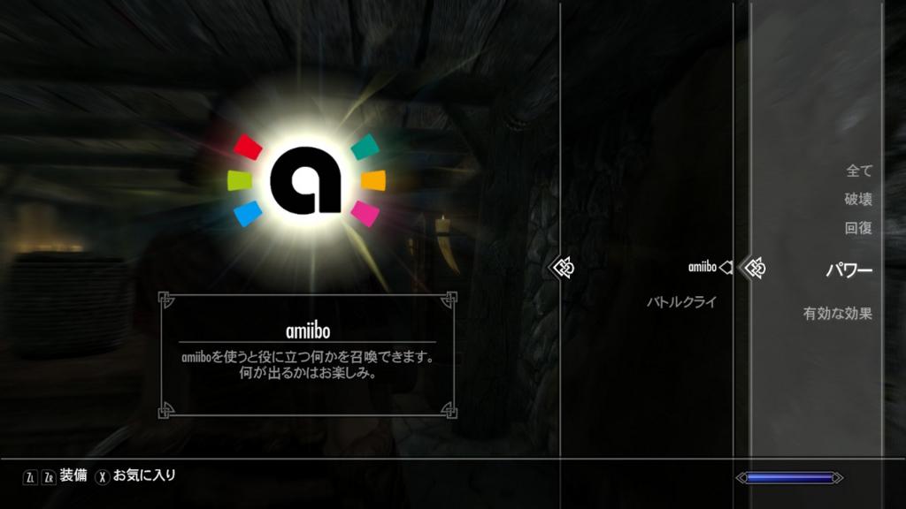 f:id:awawako:20180202134833j:plain