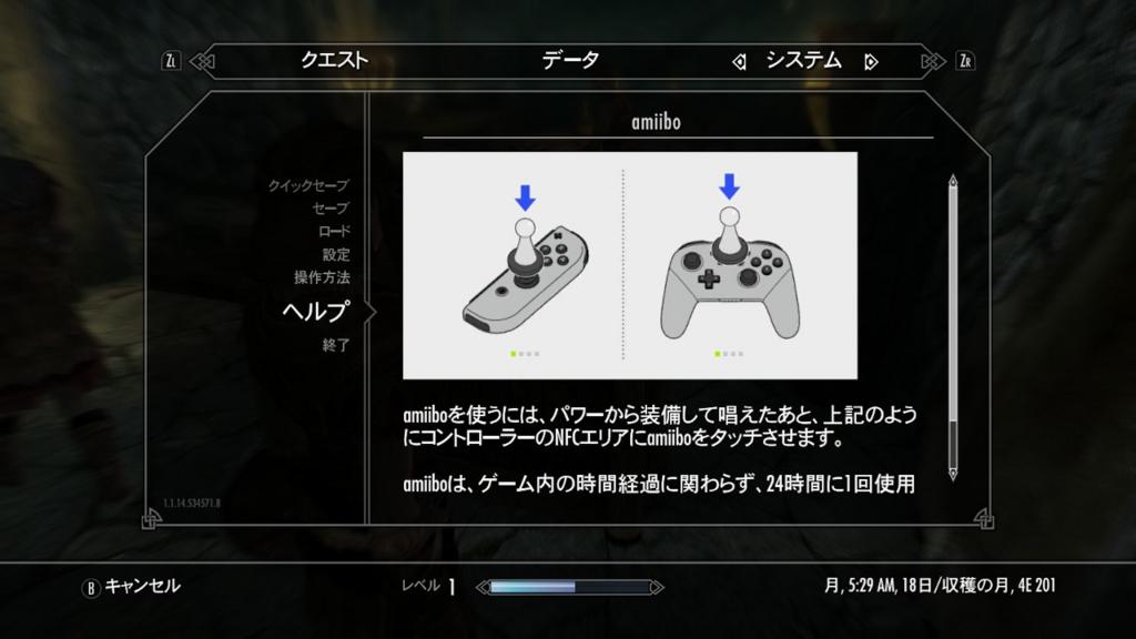 f:id:awawako:20180202135518j:plain