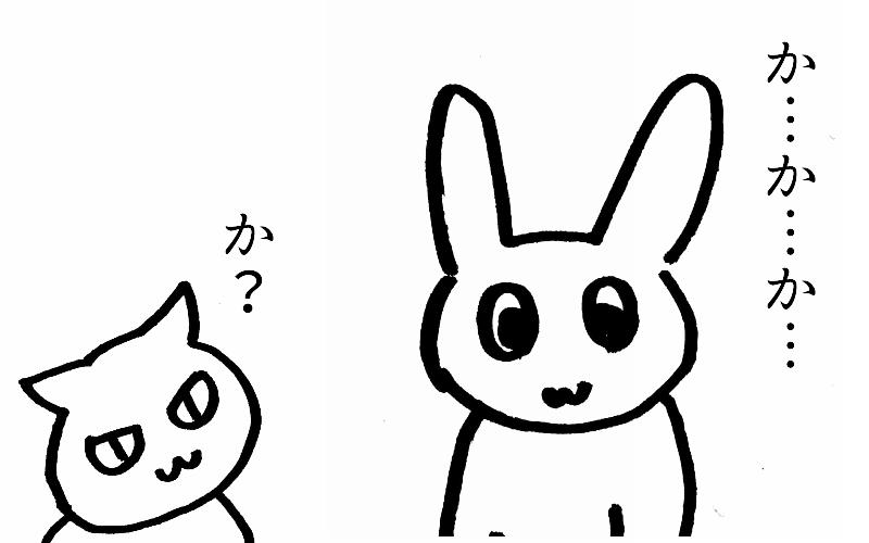 f:id:awawako:20180222132954p:plain