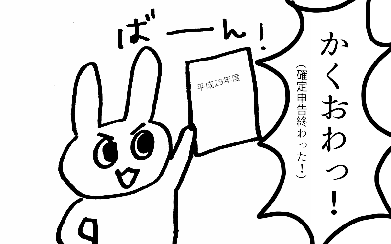f:id:awawako:20180222133002p:plain