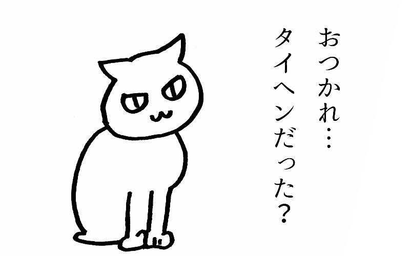 f:id:awawako:20180222133012p:plain