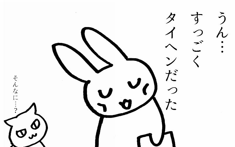 f:id:awawako:20180222133022p:plain