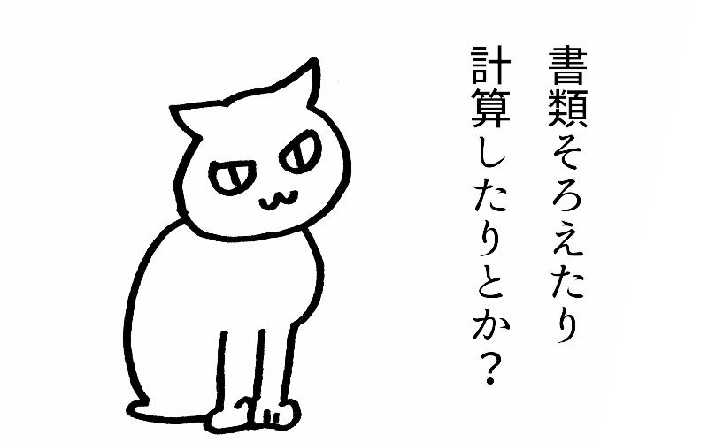 f:id:awawako:20180222133032p:plain