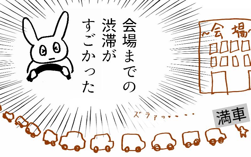 f:id:awawako:20180222133046p:plain