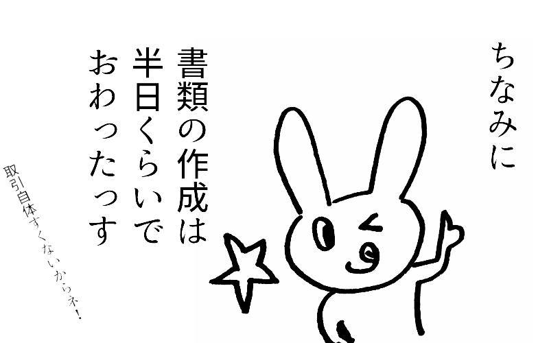f:id:awawako:20180222133100p:plain