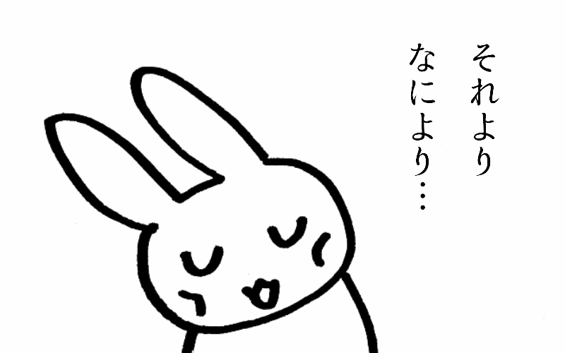f:id:awawako:20180222134050p:plain