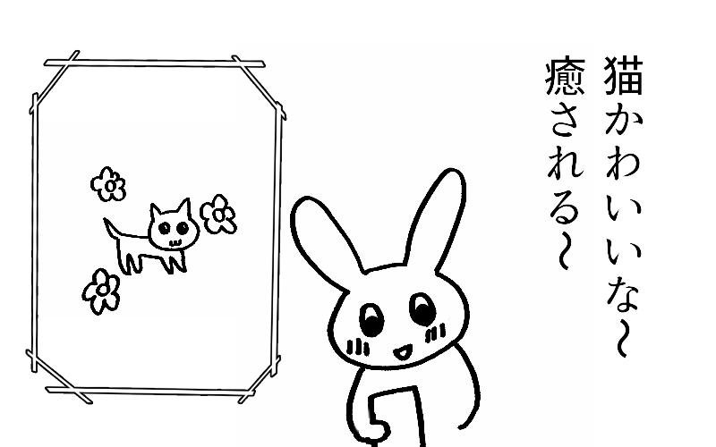 f:id:awawako:20180222155047p:plain