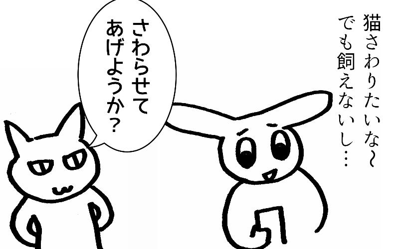 f:id:awawako:20180222155056p:plain