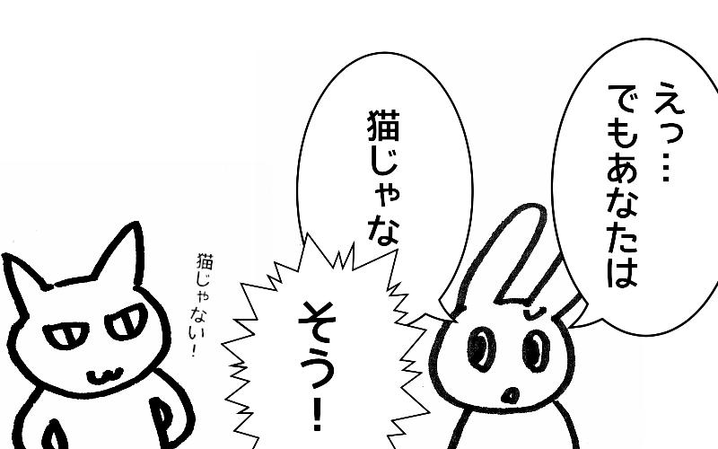 f:id:awawako:20180222155105p:plain