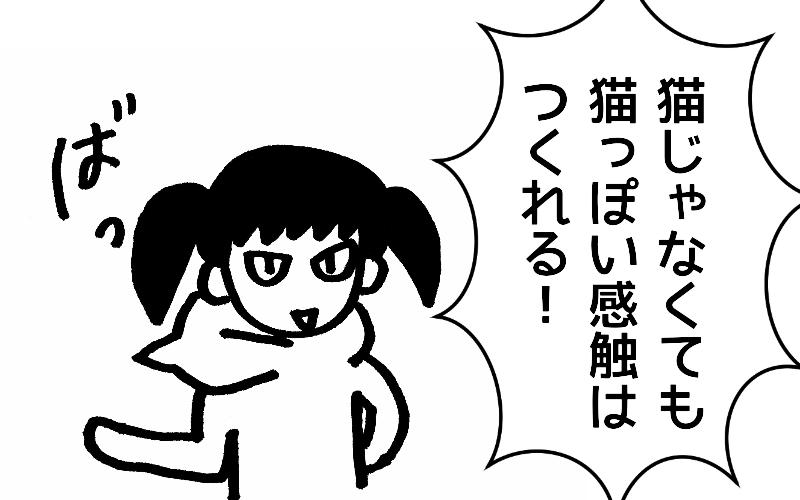 f:id:awawako:20180222155118p:plain
