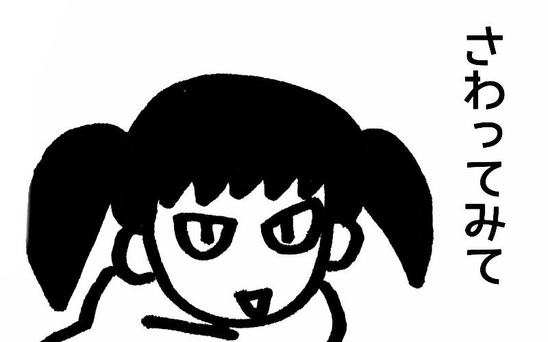 f:id:awawako:20180222155151p:plain