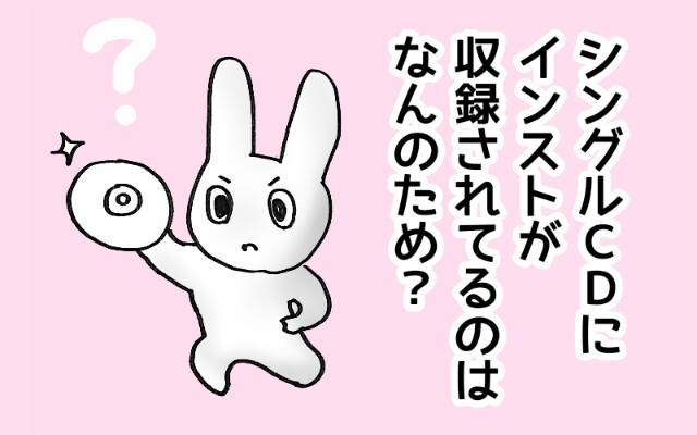 f:id:awawako:20180223212557j:image
