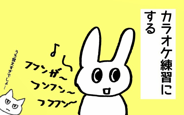 f:id:awawako:20180223212611j:image