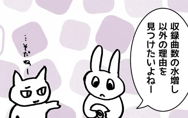f:id:awawako:20180223212723j:image