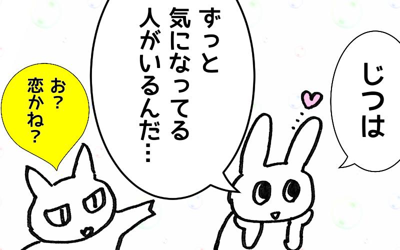 f:id:awawako:20180225131412p:plain
