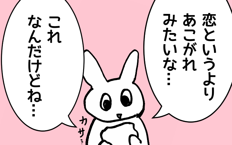 f:id:awawako:20180225131423p:plain
