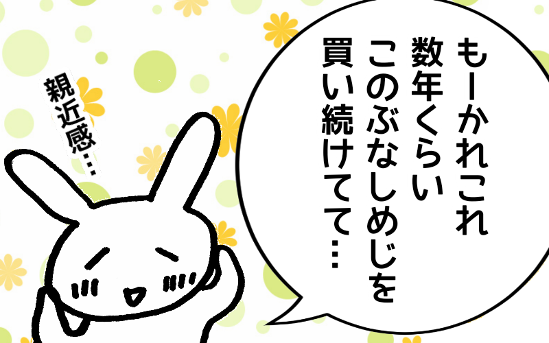 f:id:awawako:20180225131445p:plain