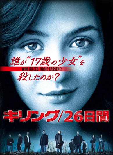 f:id:awawako:20180415204238p:plain