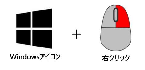f:id:awawako:20180507083654p:plain
