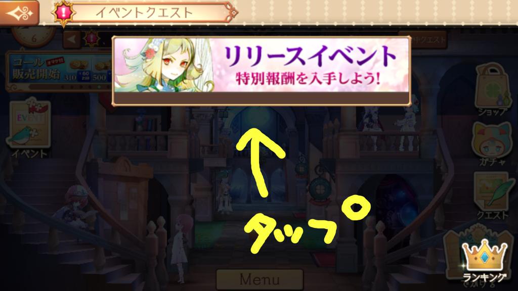 f:id:awawako:20181011230016p:plain