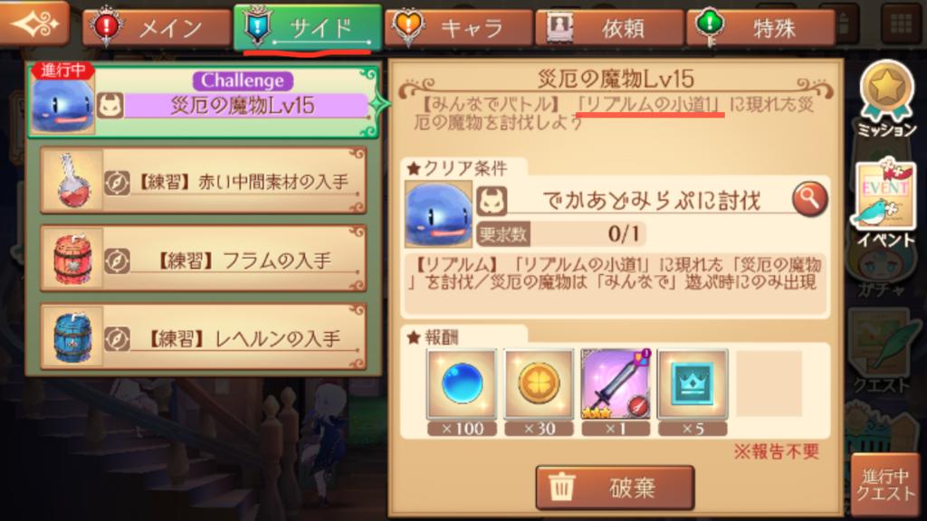 f:id:awawako:20181011230204p:plain
