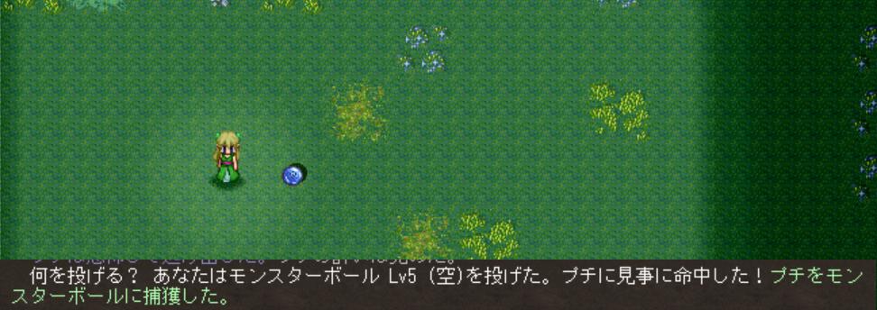 f:id:awawako:20181209171903p:plain
